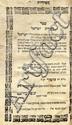 Avodat Yisrael. Izmir, [1737].
