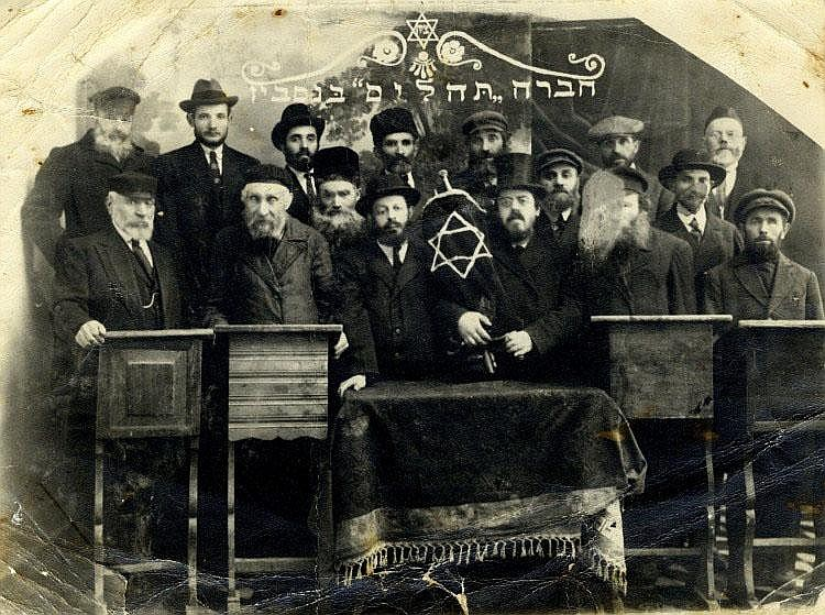 Photo. Tehilim Society in Niasviž - Belarus, Start of the 20th Century.