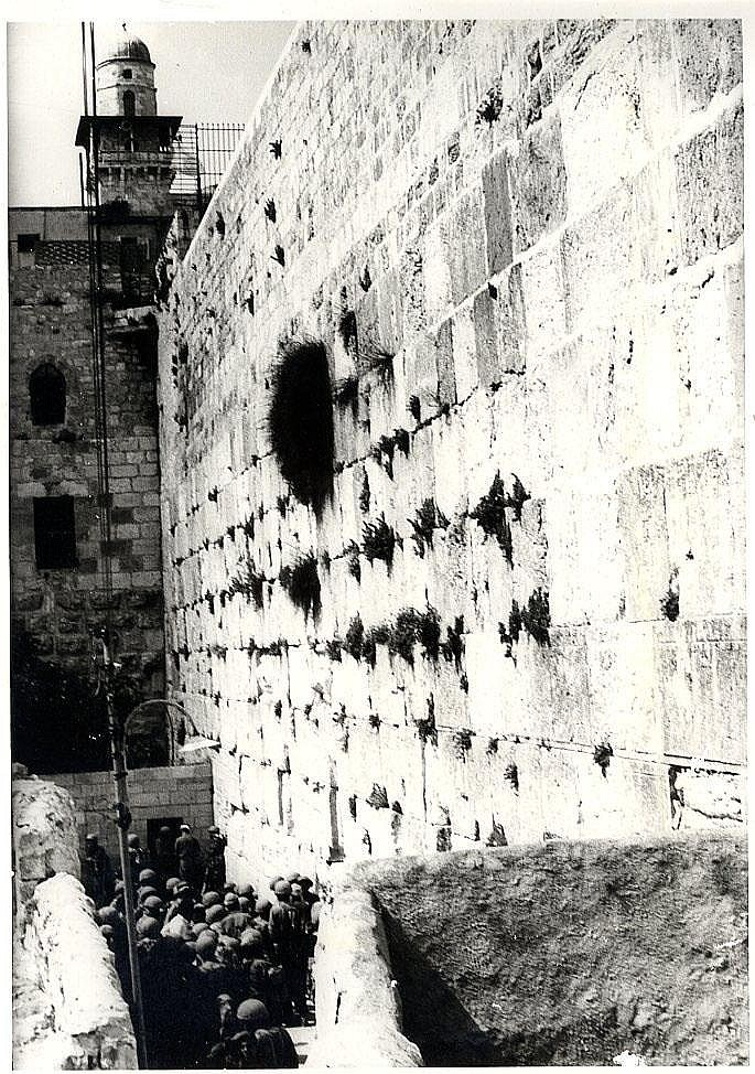 Photo. The Western Wall Right after the Six Day War. Jerusalem, 1967.