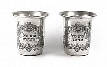 Pair of Circumcision Goblets. Silver. Poland, End of the 19th Century