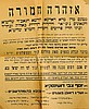 Poster. 'Severe Warning'. Jerusalem, [1942]