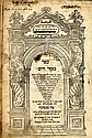Mekor Chaim. Mantua, [1559]. Impressive Copy. Pedigreed Copy