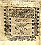 Chatam Sofer. Sheirit Yosef. [Furth], [1767]. Prestigious Copy Used by the Chatam Sofer.