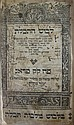 HaLevushim. Prague, 1609. Copy of Rabbi Aharon Darshan Teumim.