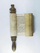 Scroll of Esther. Italy, 19th Century