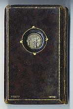 Pentateuch with Leather Binding by Bezalel. [1940s]