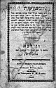 Ethical Wills. Beit Avraham. Vilna [1848]. Two Ethical Wills from Disciples of the GR