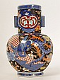 EARLY-MIN 20TH C. JAPANESE PORCELAIN VASE HO-O