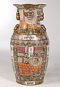 MID 20TH C.FAMILLE ROSE STYLE CHINESE PALACE VASE