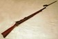 Model 1884 U.S.Springfield Trapdoor 45/70, Rifle