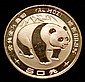 1983 HALF-OUNCE PEOPLES REPUBLIC OF CHINA  GOLD HALF PANDA COIN