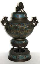 19th C. Cloisonne & Bronze Incense Burner