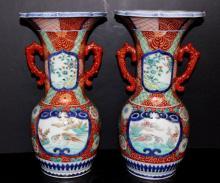 Pair of Chinese Signed Figural Mark Handled Imari Vases