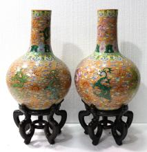 Large Chinese/Japanese Hand Painted Dragon Design Porcelain Vases