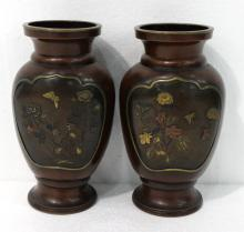 Pair of Lovely Japanese Meiji Bronze Floral Design Urns