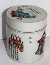 Antique Chinese 19th C. Porcelain Tea Canister