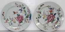 Pair of Antique Chinese 18th C. Porcelain Plates