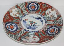 Chinese Hand Painted Porcelain Charger