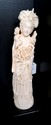 Antique Chinese Hand Carved Ivory Figure
