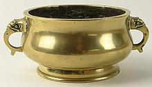 Chinese Bronze Censer. Xuande (1426-1435) Six Character Mark to Base. Good Condition or Better. Measures 2-1/4 Inches Tall and 5-1/2 Inches Wide. Shipping $32.00