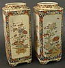 Pair of 19th/20th Century Japanese Satsuma Hand Painted Porcelain Square Vases. Each Finely Detail Decorated with Vases, Baskets, Flora and Butterflies in Colors of Gold, Blue, Green, Red and White. Each Vase Has Been Drilled at the Base Otherwise in