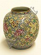 20th Century Chinese Polychrome Enamel Decorated Jar/Vase with Peonies. Tao Kuang (1821-1850) Mark. Good to Very Good Condition. Measures 5 Inches Tall and 4-1/2 Inches Wide. Shipping $32.00