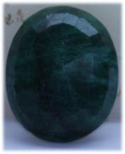 75.75 CTW EMERALD OVAL CUT STONE