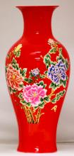 RED CHINESE PORCELAIN VASE