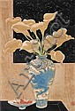 Bau Pei Zhong (20th century) Arum Lillies woodblock