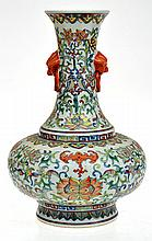 CHINESE DOUCAI PORCELAIN BALUSTER VASE WITH FIGURAL LUGS, 30CM HIGH, SEAL MARK TO BASEÂ
