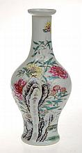 CHINESE PORCELAIN FAMILLE ROSE BOTTLE VASE, WITH PSUEDO YONGZHENG MARK TO BASE, 26CM HIGH