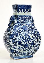 CHINESE BLUE AND WHITE PORCELAIN QUADTRILATERAL VASE WITH ELEPHANT HEAD LUGS, SEAL MARK TO BASE, 34.5 CM HIGH