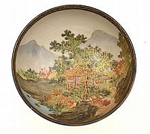 JAPANESE SATSUMA BOWL WITH INTERNAL VILLAGE SCENE, SIGNATURE WORN, 5CM HIGH, 12CM DIA