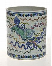 CHINESE CELADON DOUCAI FO DOG DECORATED BRUSH POT, 15CM HIGH