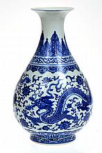 CHINESE BLUE AND WHITE PORCELAIN BOTTLE VASE WITH DRAGON MOTIF, 29.5CM HIGH, SEAL MARK TO BASEÂ