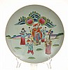 CHINESE DAOGONG (1821-1850) PERIOD FAMILLE ROSE CABINET PLATE DEPICITNG A DIETY SCENE, 27.5CM DIA.