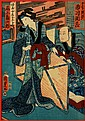1844 Kunisada Japanese Wood Block Print