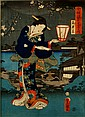 Mid 19th C. Kunisada Japanese Wood Block