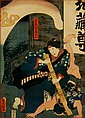 1849 Kunisada Japanese Wood Block Print
