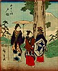 1852 Hiroshige Japanese Wood Block Print