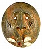 Pottery Matis Amazon Mask, Brazil, Jaguar People