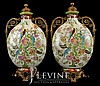 PAIR Asian Porcelain Ewer