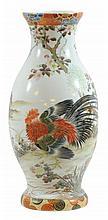 Japanese Hand Painted Vase/Lamp Base