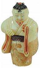 Signed Carved Ivory Netsuke Male Figure w/ Ball