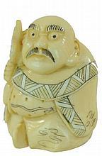 Signed Carved Ivory Netsuke Sitting Man w/ Cross