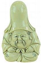 Signed Carved Ivory Netsuke Man w/ Tall Hat