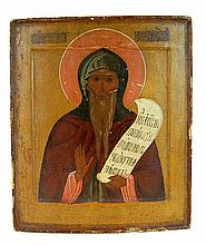 Saint Anthony Russian Religious Icon on Wood