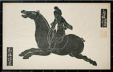 Chinese Horse & Rider Woodblock Impression