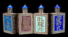 Chinese Silver Mahjong Folding Snuff Bottle