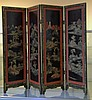 Hand Painted Asian Table Screen